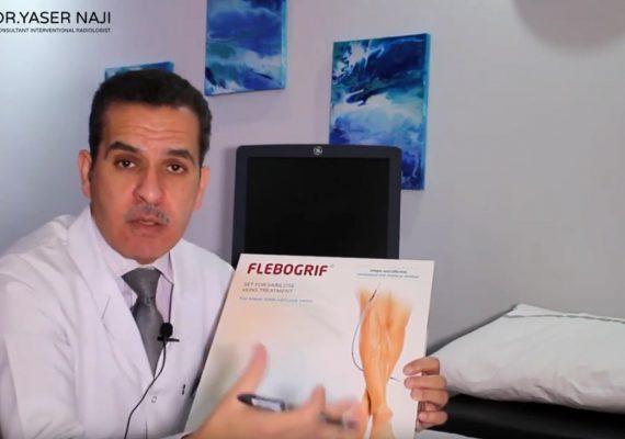 Dr. Yasir Naji Speaks about FLEBOGRIF
