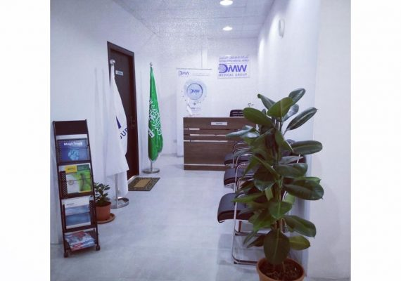DMW Medical Group Office